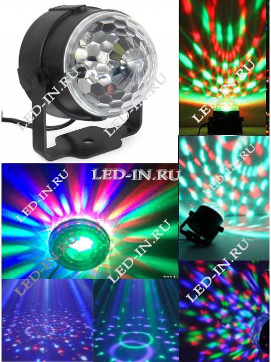Дискошар LED Mini