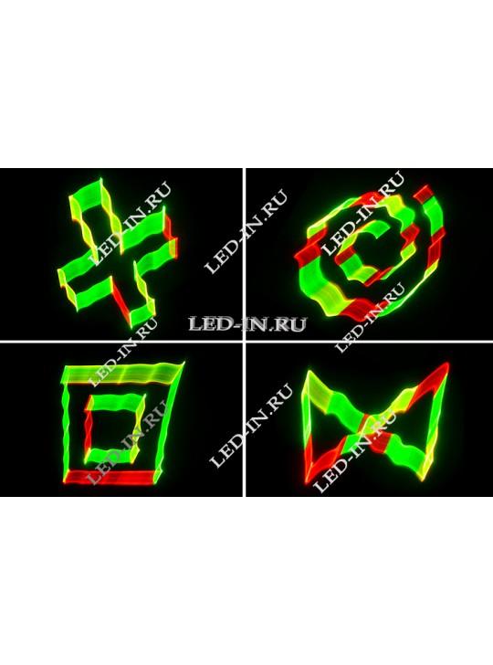 Анимационный лазер 3D