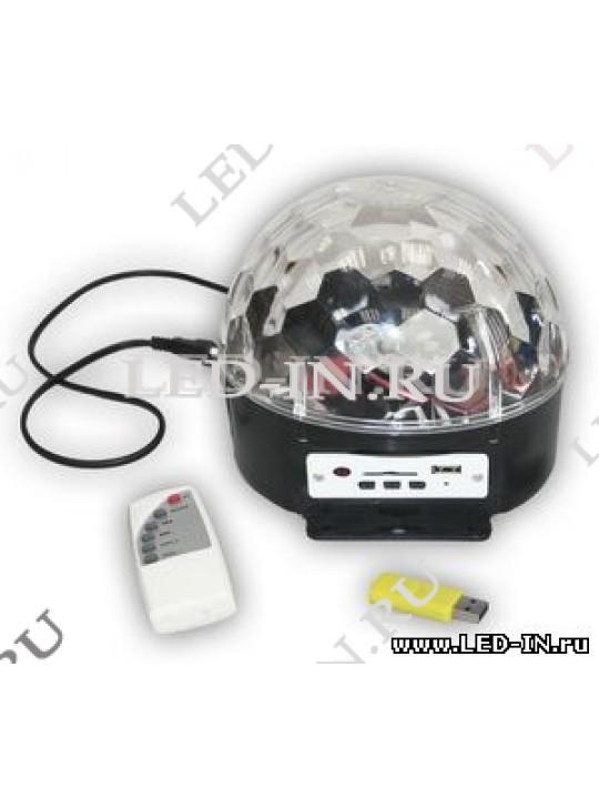 Диско шар с MP3 /уценный/