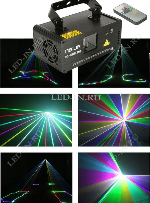 Лазерный проектор RGB 400