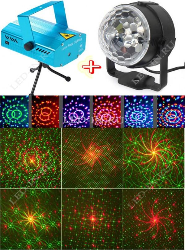 КОМПЛЕКТ 15: Лазерный проектор + Дискошар Мини