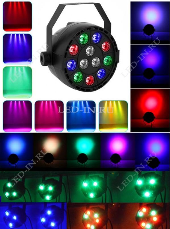 Мультицвет 12 LED DMX