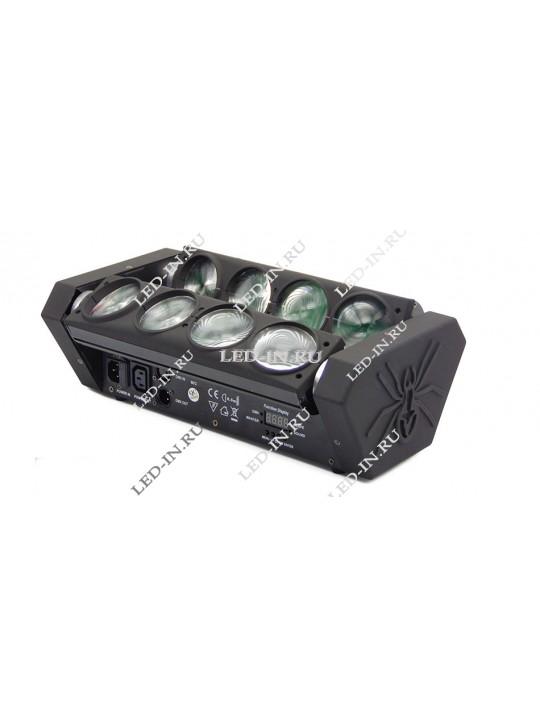 Светодиодный спайдер RGBW 120