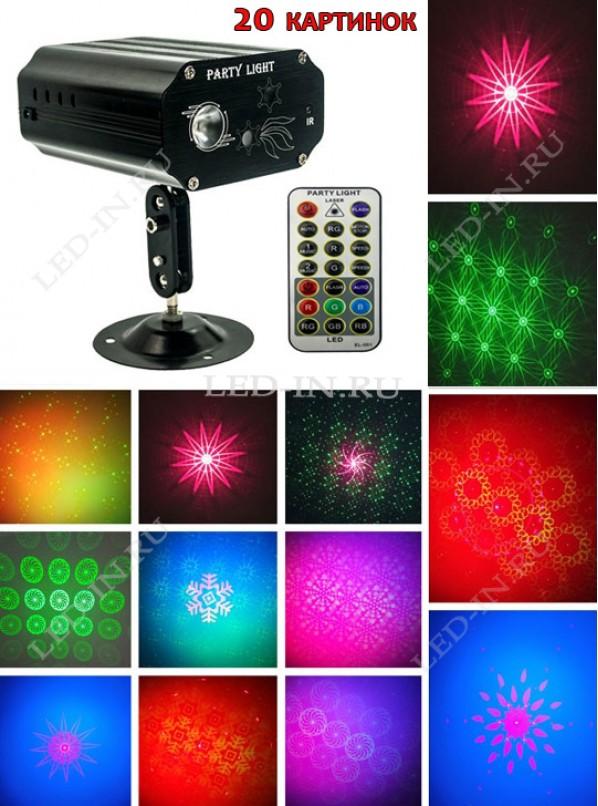 Светодиодно-лазерный проектор с20