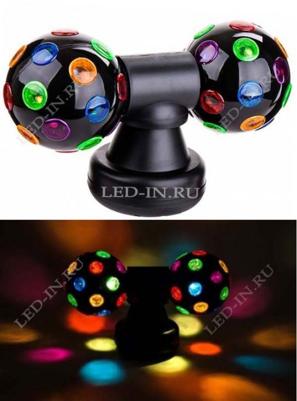 Вращающиеся шары светодиодные купить