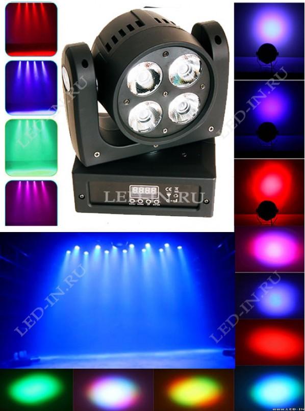 Светодиодная голова заливающего света RGBW 4 * 12 вт