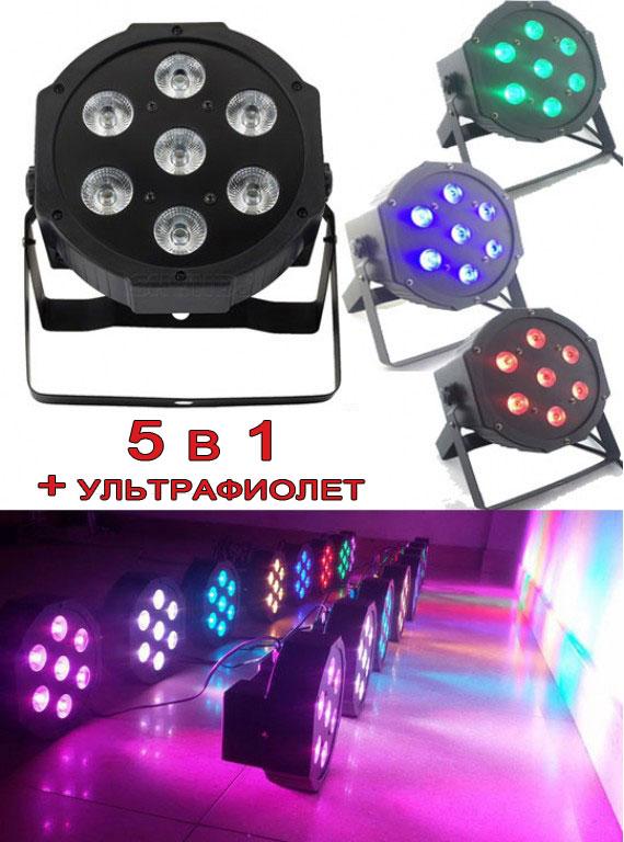 RGBWA+UV прожектор 6 в 1