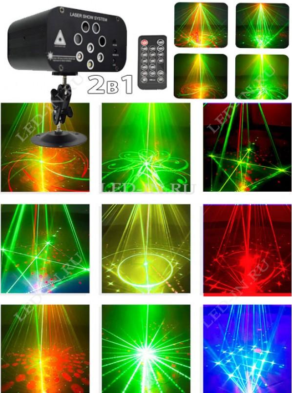 Лазерно-светодиодный Шоу-проектор с126