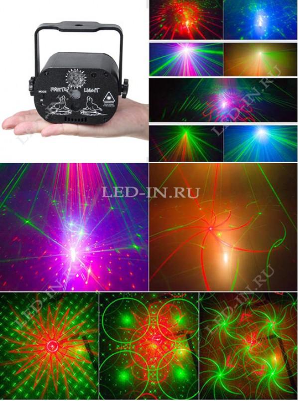Светодиодно-лазерный проектор с60
