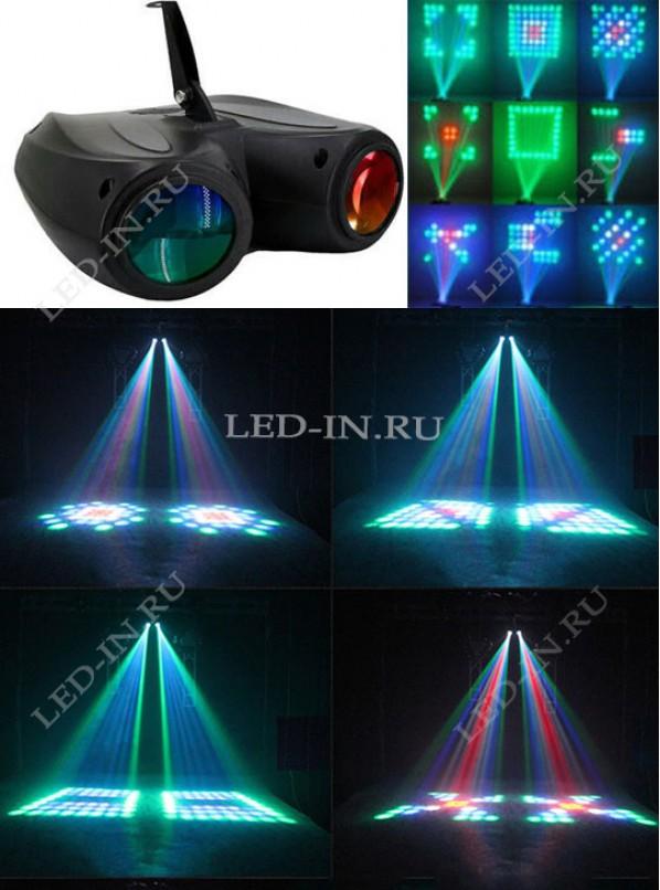 Светодиодный проектор К128 RGBW