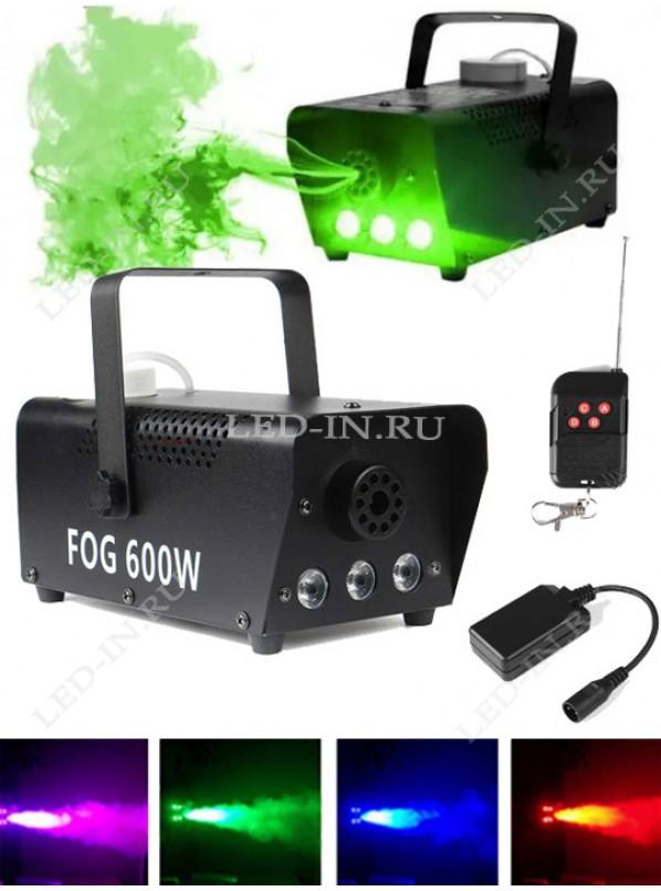 Генератор дыма 600 вт со светодиодной подсветкой  и беспроводным пультом