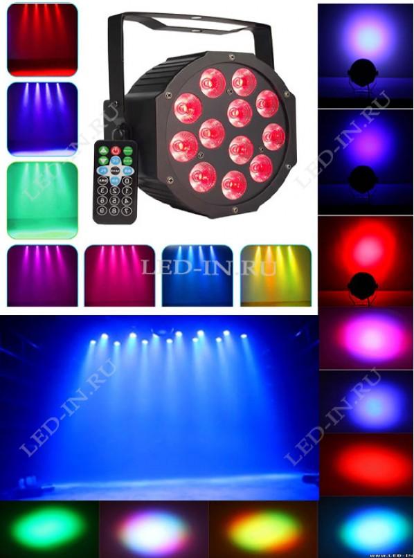 RGBW-прожектор 12х12 Вт с пультом дистанционного управления