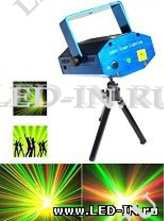 Лазерный проектор x2 SkyLights с пультом