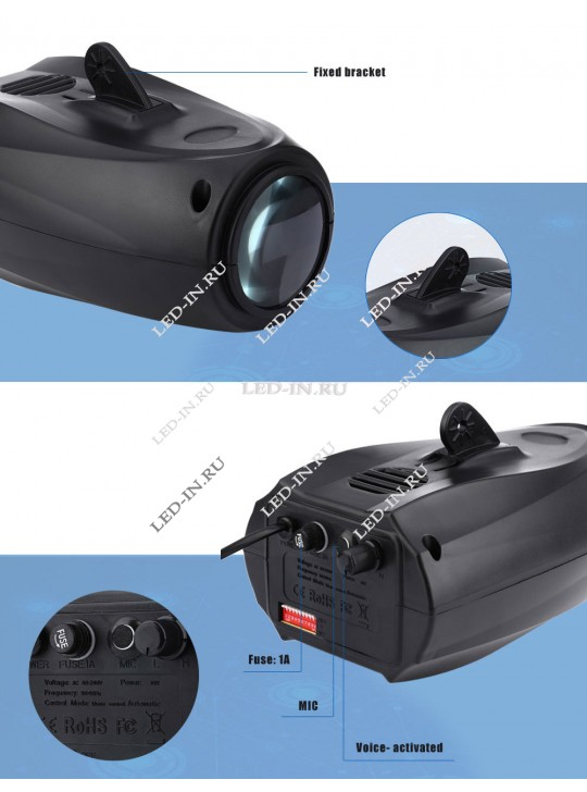 Светодиодный проектор К64 RGBW