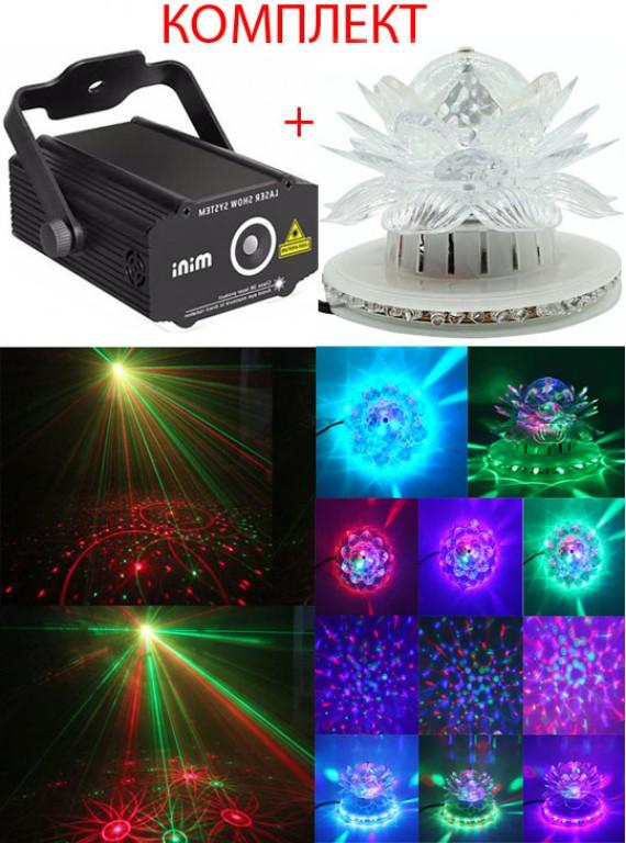КОМПЛЕКТ  #6: Лазерный проектор + Цветок