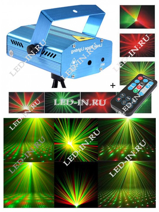 Лазерный проектор X2 + пульт