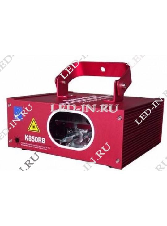 Лазерный шоу-проектор К850