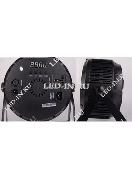 RGBW-прожектор 18х8 Вт