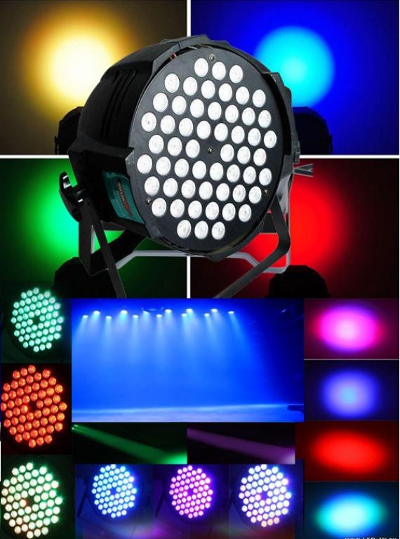 RGBW-светильник 150